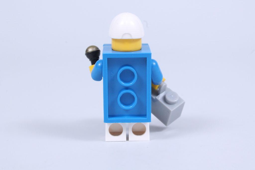LEGO 40486 Adidas Originals Superstar review 15