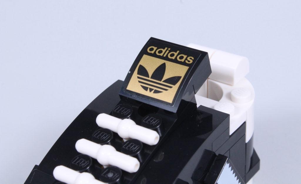LEGO 40486 Adidas Originals Superstar review 7