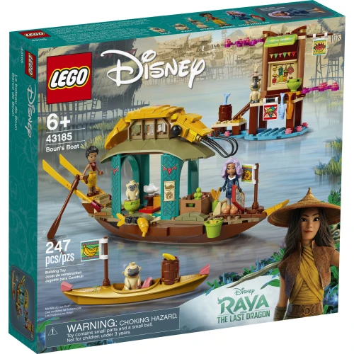 LEGO 43185 Bouns Boat Box 1