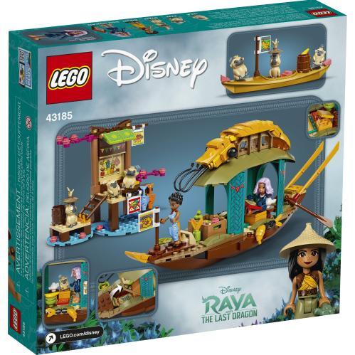 LEGO 43185 Bouns Boat Box Back