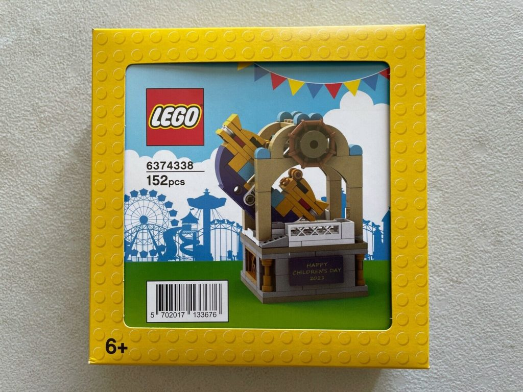 LEGO 6374338 GWP 1