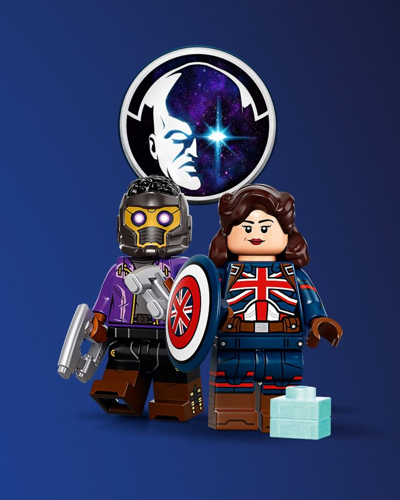 LEGO 71031 Marvel Studios Collectible Minifigures art 5