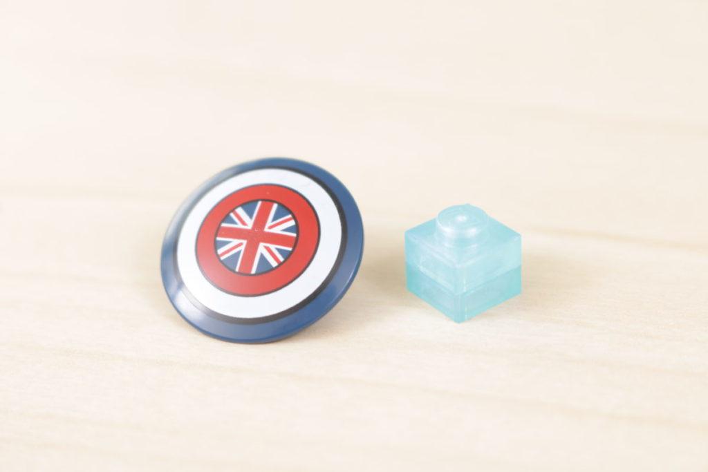 LEGO 71031 Marvel Studios Collectible Minifigures review 76