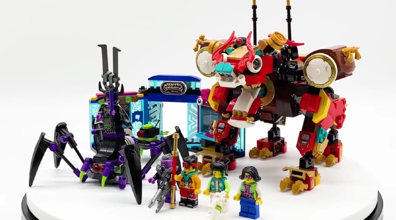 LEGO 80021 First Look Featured