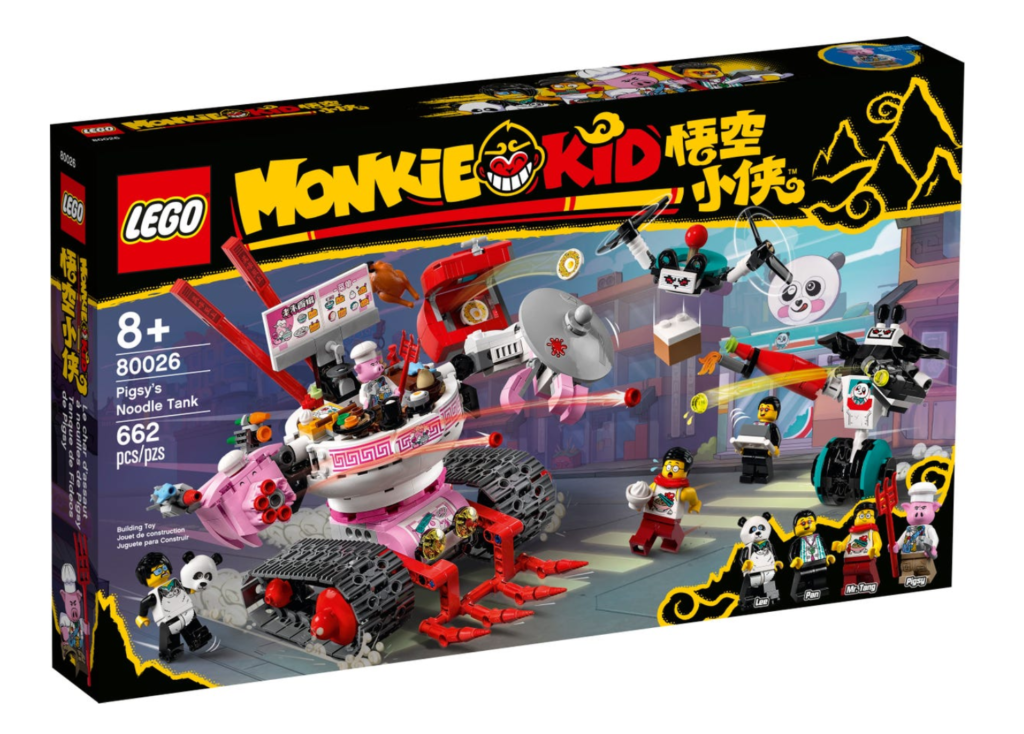 LEGO 80026 Pigsys Noodle Tank