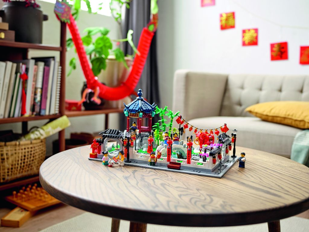 LEGO 80107 Spring Lantern Festival 17