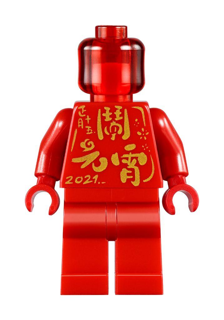 LEGO 80107 Spring Lantern Festival 18