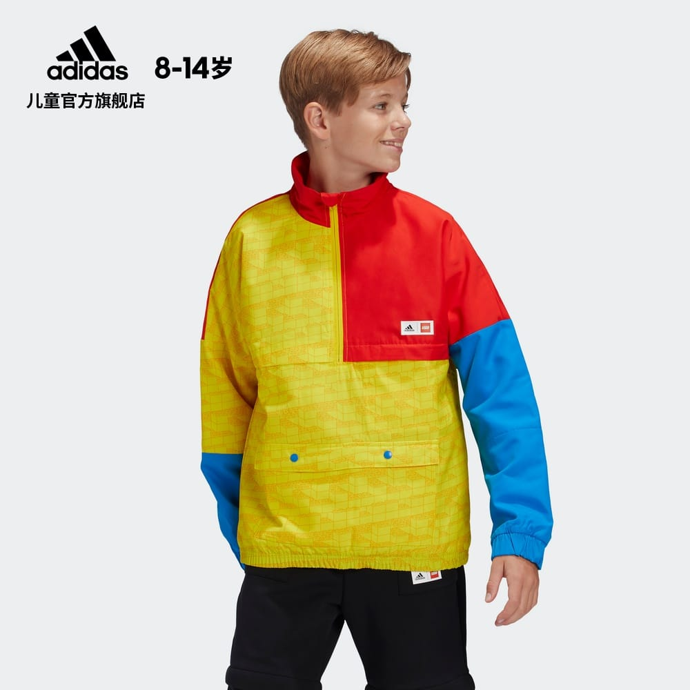 LEGO Adidas jacket