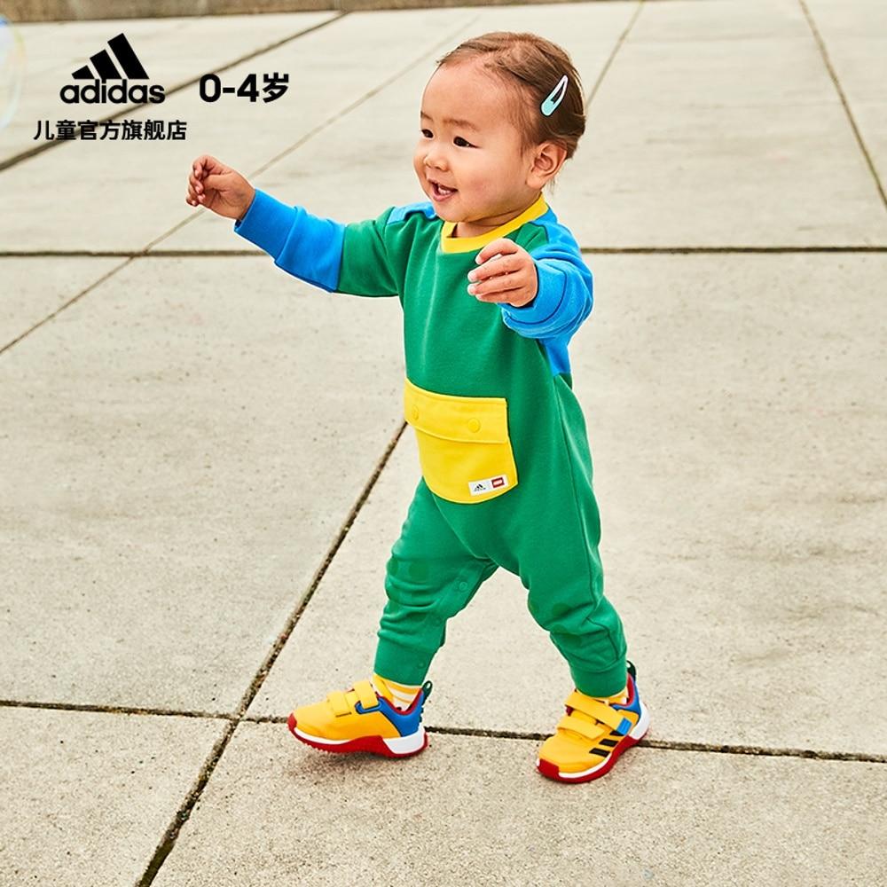 LEGO Adidas onesie