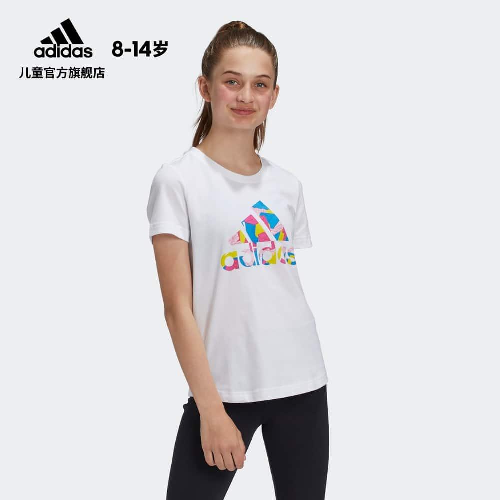 LEGO Adidas t shirt 1
