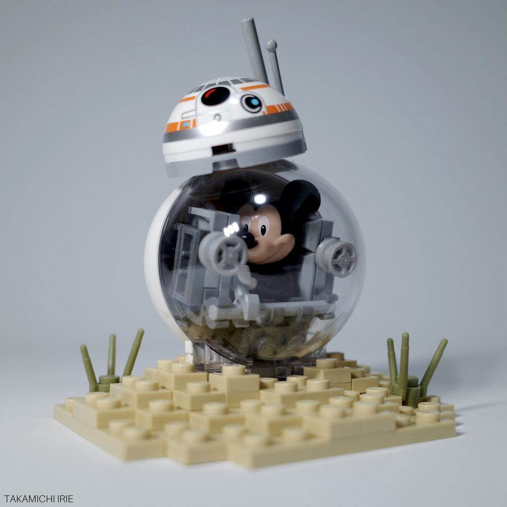 LEGO BB 8 Secret 1024x1024