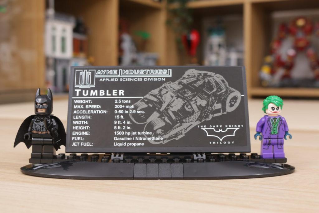 LEGO Batman 76023 The Tumbler review 2