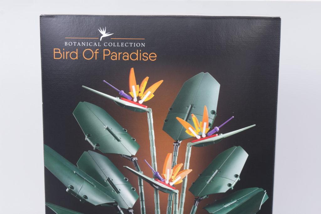 LEGO Botanical Collection 10289 Bird Of Paradise Reveal 6i