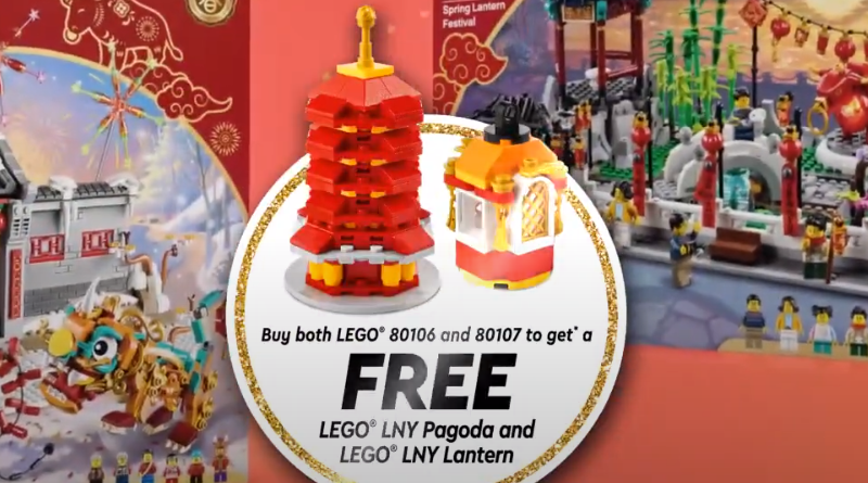 LEGO Chinese New Year Sets 2021 GWP Featured