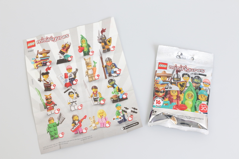 LEGO Collectible Minifigures Series 20 Review 55
