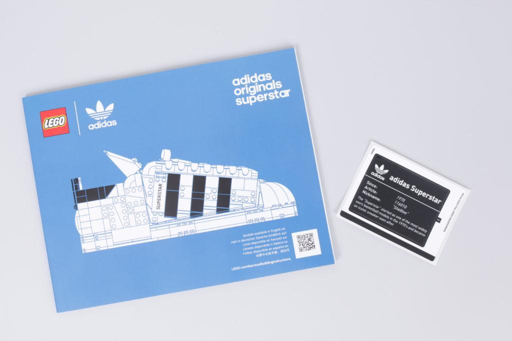 LEGO Creator Expert 18 plus 10282 Adidas Superstar review 1