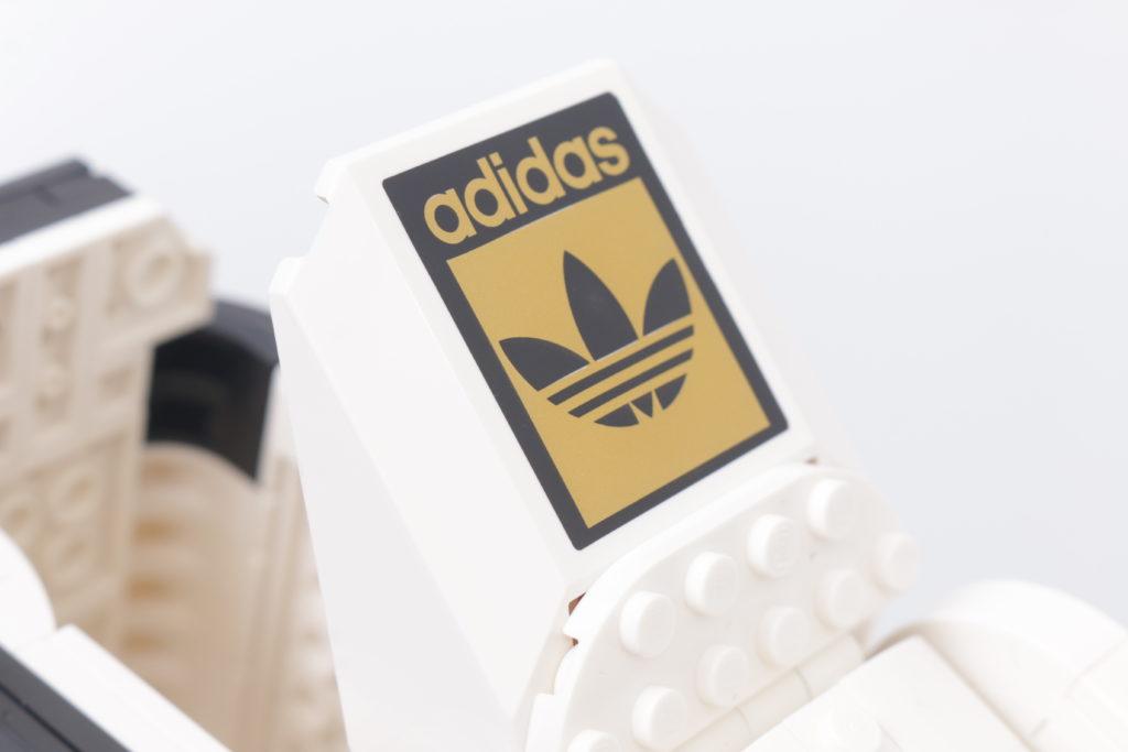 LEGO Creator Expert 18 plus 10282 Adidas Superstar review 55