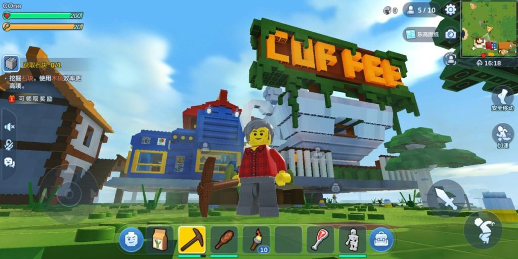 LEGO Cube 1