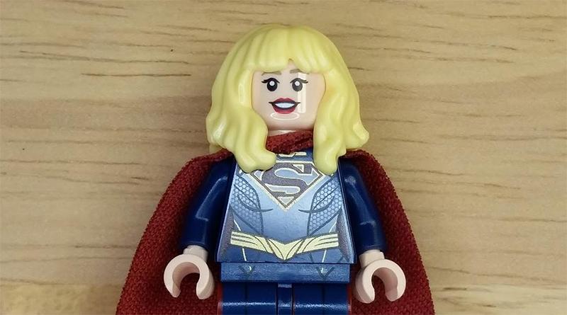 LEGO DC Supergirl Featured