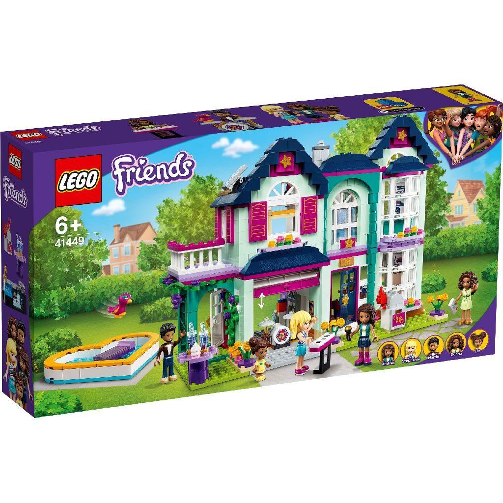 LEGO Friends 41449 Andreas Family House 1 1024x1024