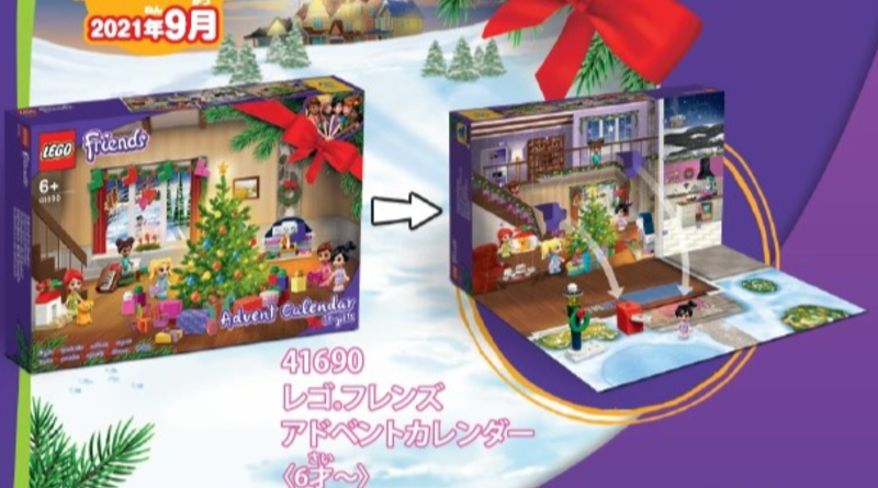 LEGO Friends 41690 Advent Calendar Reveal Featured