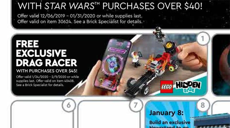 LEGO Hidden Side 40408 Drag Racer Promo Featured 800 445