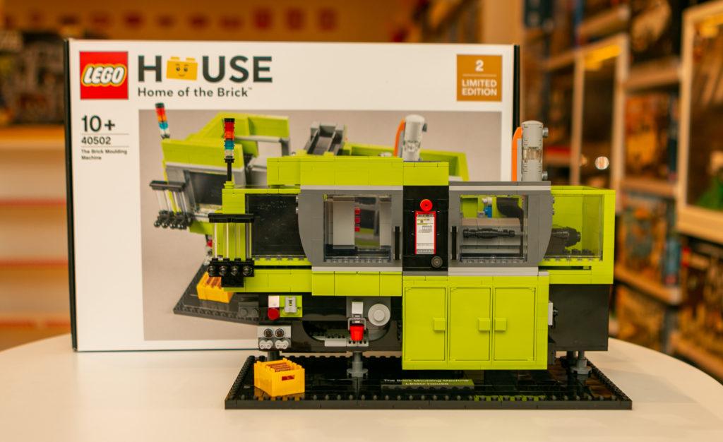 LEGO House 40502 The Brick Moulding Machine 1