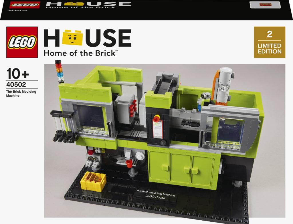 LEGO House 40502 The Brick Moulding Machine 4