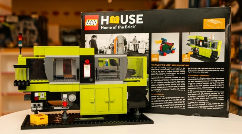 LEGO House 40502 The Brick Moulding Machine featured 2
