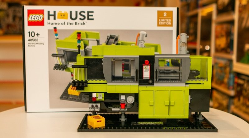 LEGO House 40502 The Brick Moulding Machine Featured 800x445