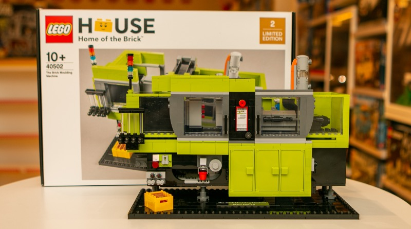 LEGO House 40502 The Brick Moulding Machine Featured