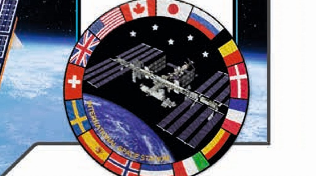 LEGO Ideas 21321 International Space Station Patch Featured
