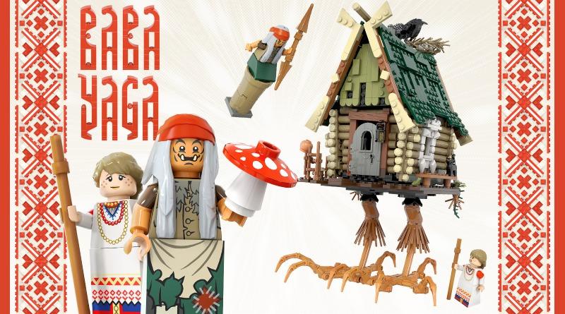 LEGO Ideas Baba Yaga Featured