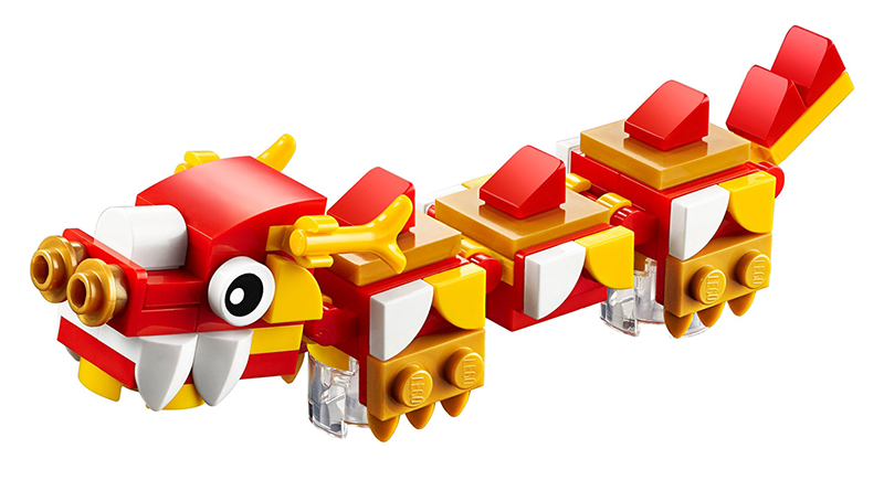 LEGO Chinese New Year exclusives