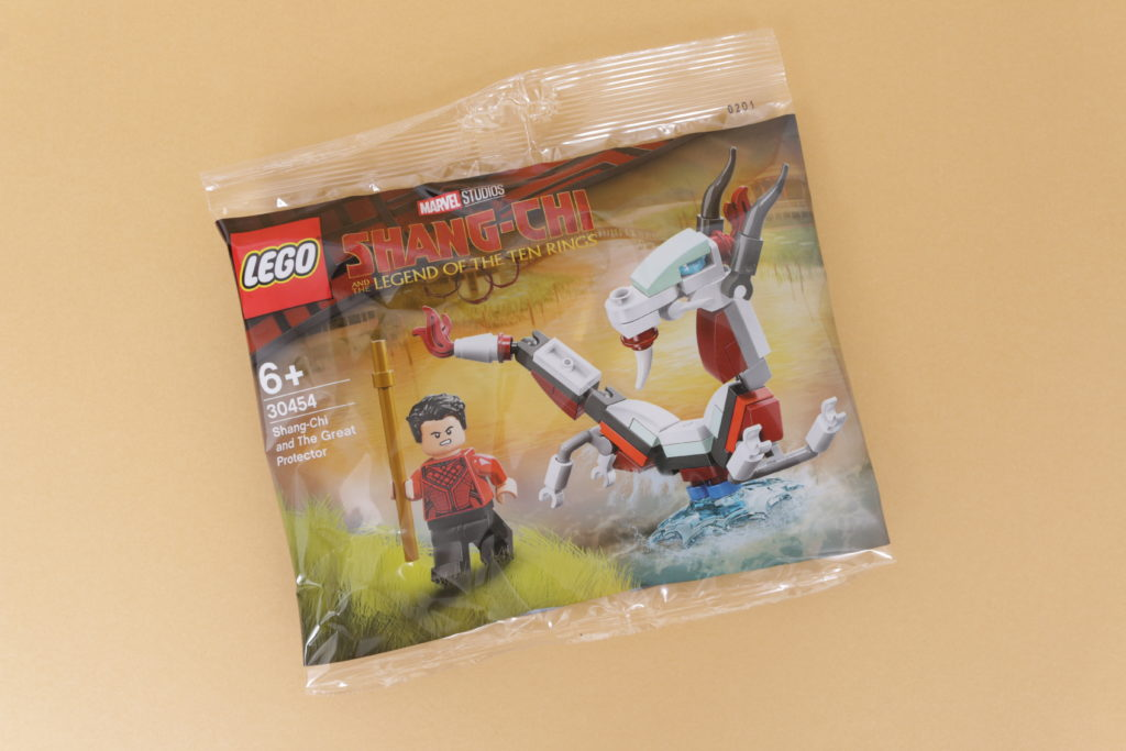 LEGO Marvel 30454 Shang Chi and The Great Protector gift with purchase review 1