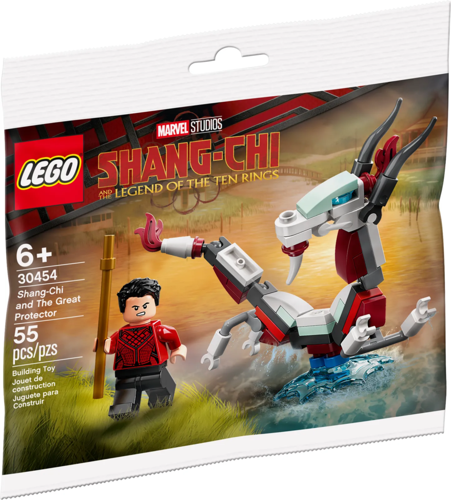 LEGO Marvel 30454 Shang Chi and the Great Protector 2