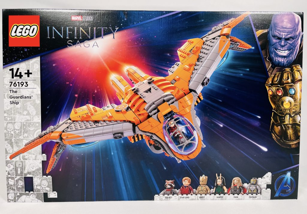 LEGO Marvel 76193 The Guardians Ship review 60