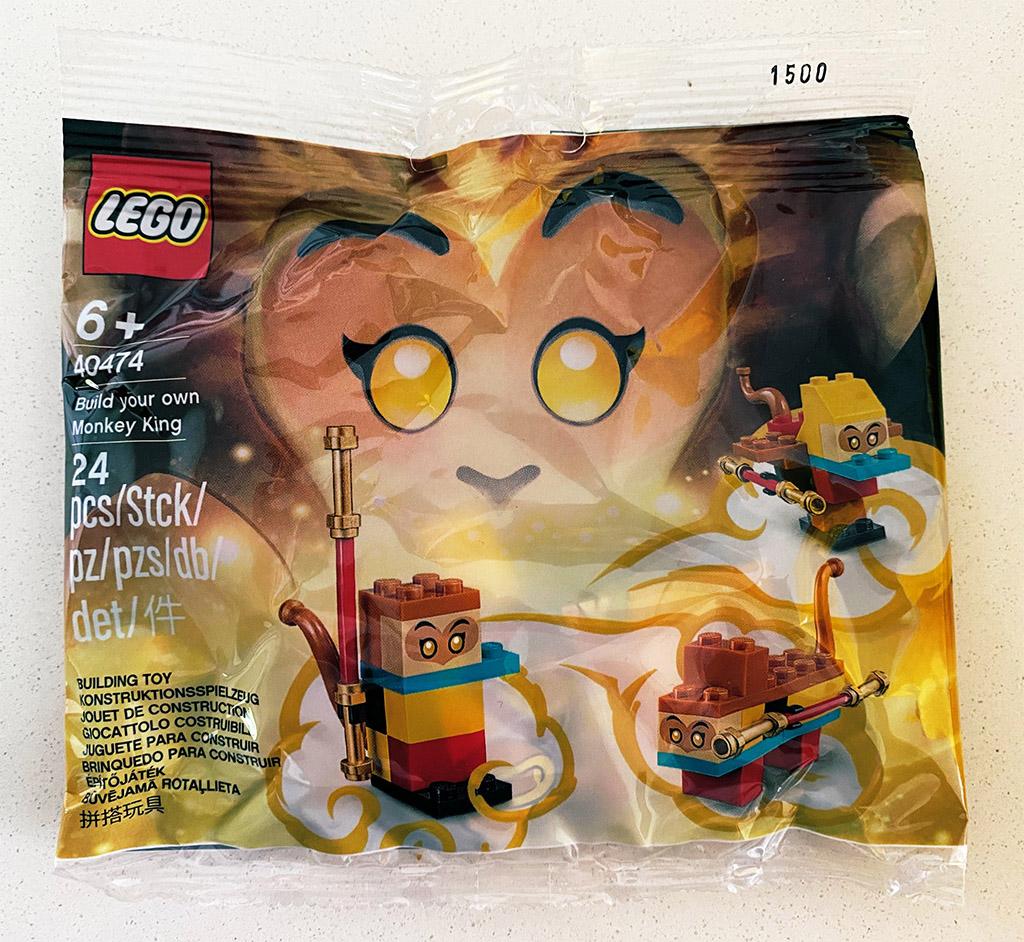 LEGO Monkie Kid 40474 Build Your Own Monkey King 1