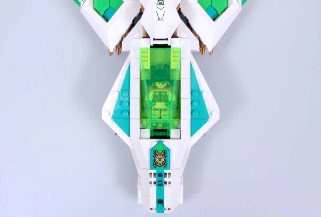 LEGO Monkie Kid 80020 White Dragon Horse Jet Review 12