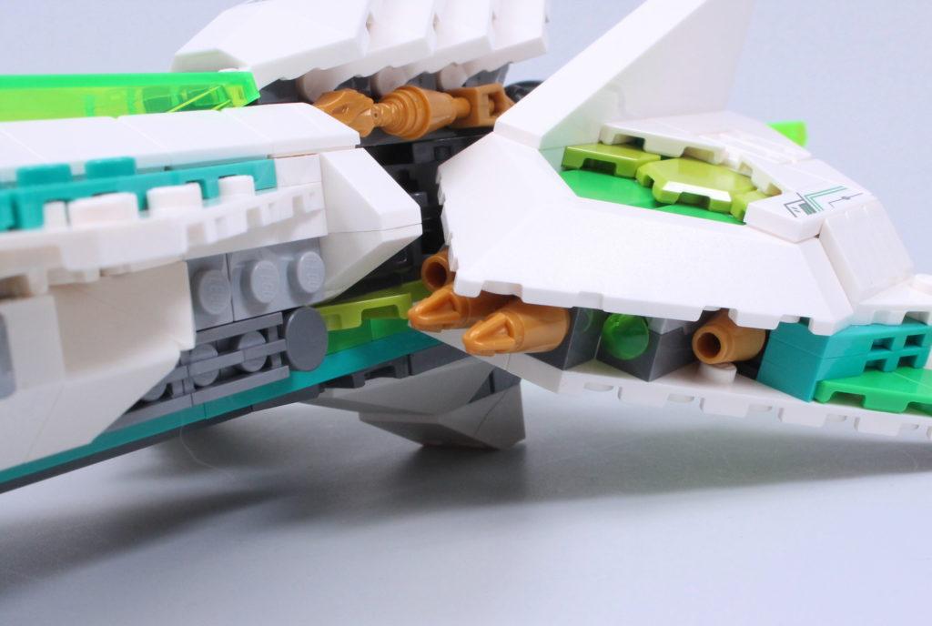 LEGO Monkie Kid 80020 White Dragon Horse Jet Review 16