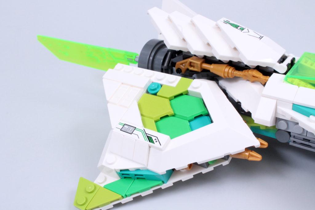 LEGO Monkie Kid 80020 White Dragon Horse Jet Review 6