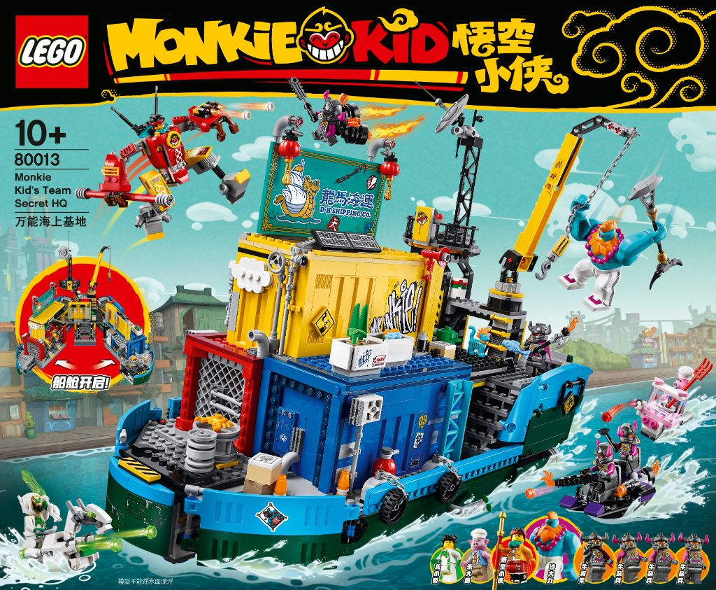 LEGO Monkie Kid Boxed Images 23