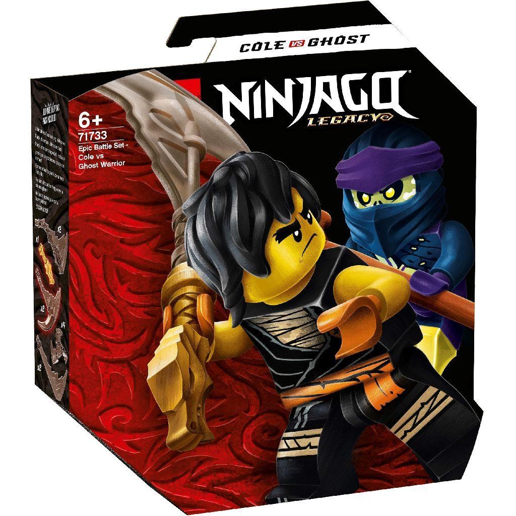 LEGO NINJAGO 71733 Epic Battle Set Cole Vs Ghost 2 1024x1024