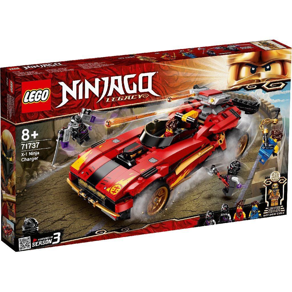 LEGO NINJAGO 71737 X1 Ninja Charger 2 1024x1024