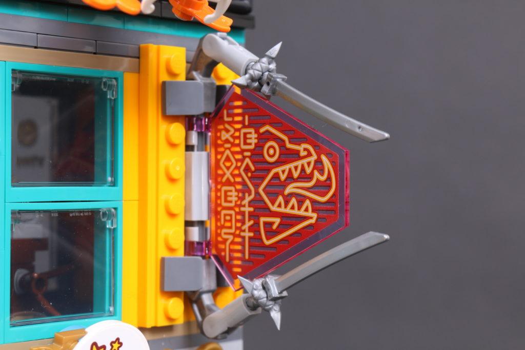 LEGO NINJAGO 71741 NINJAGO City Gardens review 39