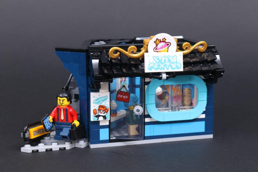 LEGO NINJAGO 71741 NINJAGO City Gardens review 64