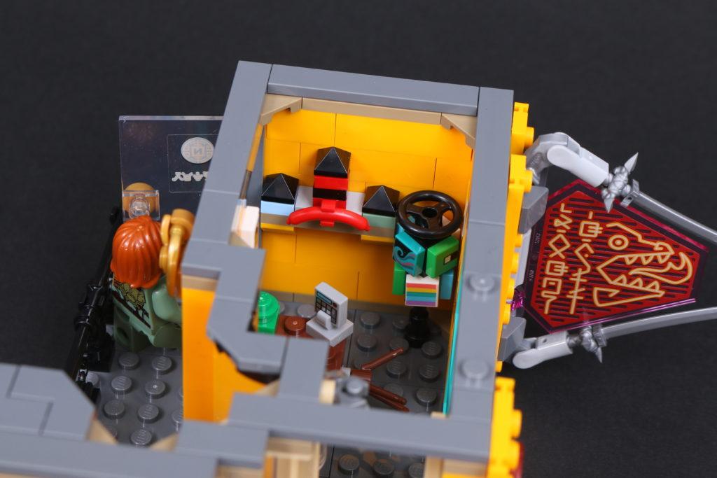 LEGO NINJAGO 71741 NINJAGO City Gardens review 75