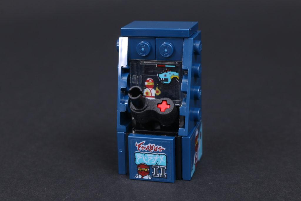 LEGO NINJAGO 71741 NINJAGO City Gardens review 83