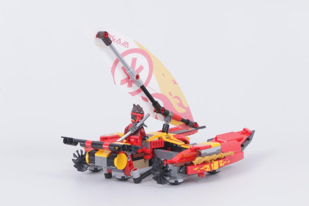 LEGO NINJAGO 71748 Catamaran Sea Battle Review 4