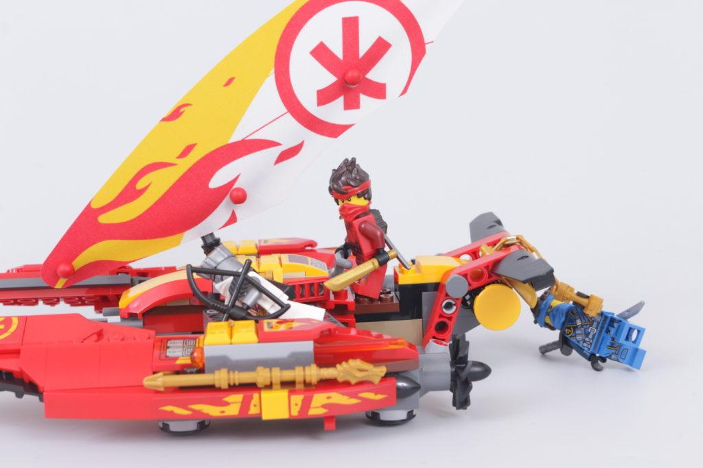 LEGO NINJAGO 71748 Catamaran Sea Battle Review 7